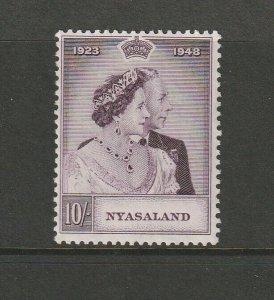 Nyasaland 1948 Wedding 10/- MM SG 162