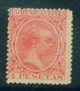 Spain 1889 MH* 4 Pesata SG 287, Edifil 227,Scott 269 CV 725€