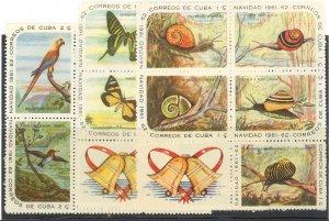 Cuba  #686-700  Mint VF NH - Lakeshore Philatelics