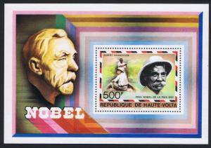 Upper Volta Nobel Prize Dr Albert Schweitzer MS SG#MS457 SC#445