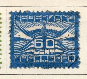 Holland 1921 Early Issue Fine Used 60c. 234420