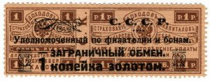 (I.B) Russia Revenue : Philatelic Exchange Tax 1k on 1R OP