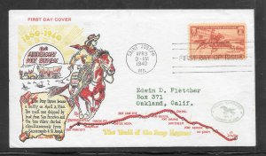 Just Fun Cover #894 Cal Craft FDC Saint Joseph MO Pony Express 80th Ann (my4774)