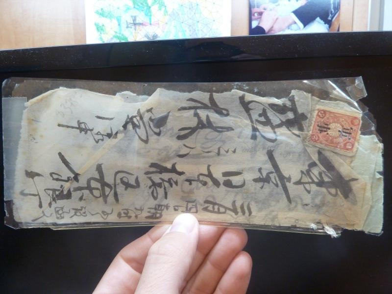 Japan Overprinted 3Sn on Rice Paper Cover (15bel)
