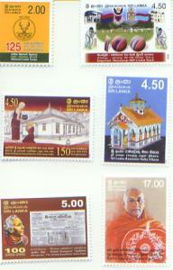 Culture of Sri Lanka, Set of 6, Stamps, SRLA06013