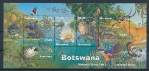 Botswana 2000 Wetlands Animal Series 1 Birds Fish Owl Hippo Nature Fauna Stamps