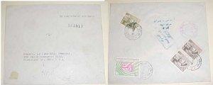 IRAN  #RA1 REGISTERED 1952 #962,958 PAIR  TEHERAN B/S CLEVELAND