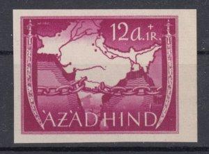 Germany Azad Hind Nationales Indien 1943 Mi# VI B MNH (1121)
