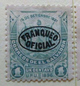 A6P38F202 Salvador Official Stamp 1896 Unwmk optd 1c mh*