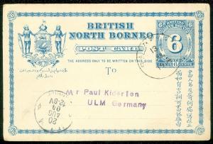 NORTH BORNEO : 1904 Post Card from Sandakan to Germany.