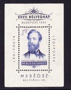 Hungary #C157 MNH Airmail Souvenir Sheet