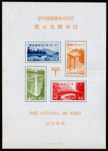Japan Scott 283a Souvenir Sheet w/Cover (1938) Mint NH F-VF, CV$ 80.00 C
