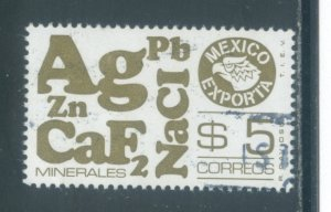 Mexico 1120  Used