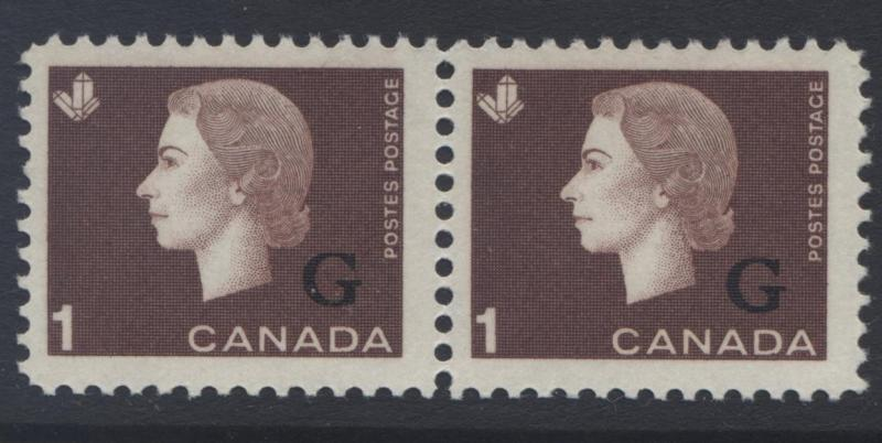 Canada - Scott O46  - G Overprint Stamp -1963 - MNH -Joined Pair of 1c Stamp