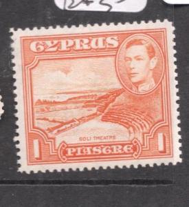 Cyprus SG 184 MNH (10deb)