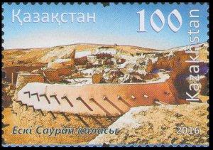 2016 Kazakhstan 998 Monuments of architecture of Kazakhstan. Settlement Sauran