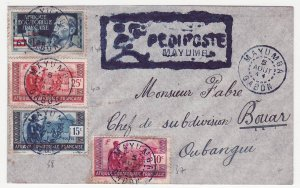 Letter French Equatorial Africa Gabon Mayumba Pediposte RARE 5 August 1944 fo...