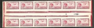 MEXICO Sc#C22 Gutter Block Strip of 12 stamps MINT NEVER HINGED