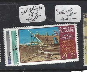 KUWAIT  (PP0405B)  BOAT  SG  480-6   MOG