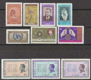 COLLECTION LOT # 5658 IRAN 10 MH STAMPS 1967+ CV+$14