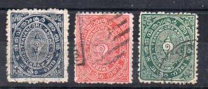 INDIA - TRAVANCORE - COAT OF ARMS - 1888 - Used -