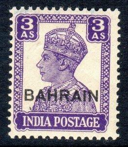 BAHRAIN   1942-45   SG 45      3 anna  value  MM  cv £22