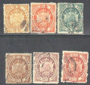 BOLIVIA  SCOTT# 40-46  USED  1894  SEE SCAN