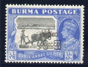 Burma 1947 3a6p black & ultramarine OVERPRINT INVERTED MLH. SG 76 var. CW 56a.