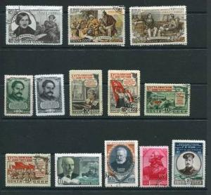 Russia/USSR 1952 Sc 16198-1 1622-7 1629-1 Used/CTO Complete Sets Cv $65