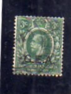 GERMAN EAST AFRICA AND UGANDA PROTECTORATES AFRICA ORIENTALE TEDESCA 1917 KIN...