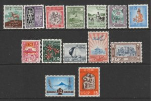 Ceylon a small MNH lot of early Independence