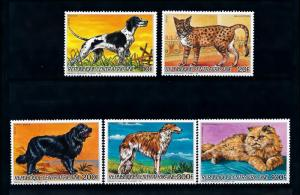 [93773] Central African Rep. 1986 Pets Dogs Cats  MNH