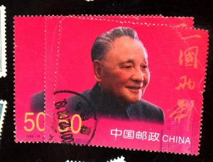 CHINA PRC 2989 (3) USED FVF CREASES Cat $45