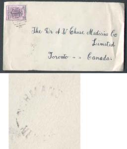 D5-Newfoundland cover #6555 - 5c Token-Normans Cove,NEWF'D s
