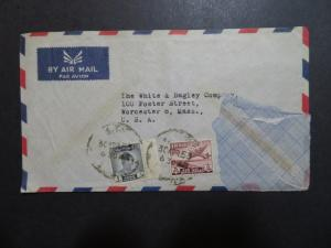 Iraq 1953 Commercial Cover to USA (VI) - Z8608