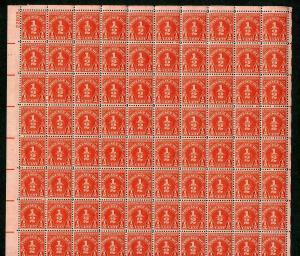UNITED STATES POSTAGE DUE SCOTT#J79 SHEET OF 100 MINT NEVER HINGED