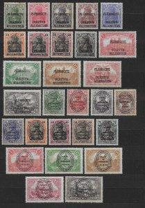 ALLENSTEIN 1920 COMPLETE ! # 1-28, VF MH* ( # 18 DEFECTIVE) Value 74 EUR