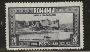 ROMANIA Scott 335 20 Lei MH* 1928 key stamp CV $7