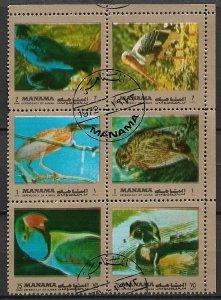 1972 Manama Birds block of 6 CTO with color shift error/Double Impression