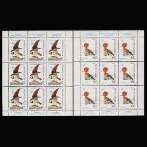 YUGOSLAVIA 1985 - Scott# 1728A-9A Sheets-Fauna NH