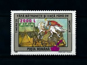 [100930] Romania 2000 Fairytale with red overprint  MNH