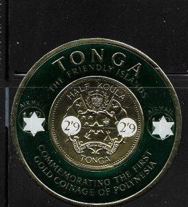 TONGA,C12, MNH, COAT OF ARMS COIN, SURCHARGED