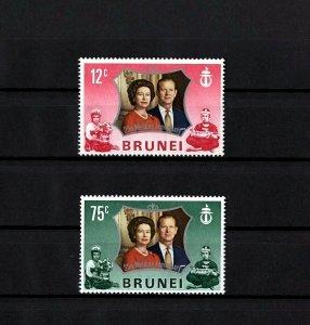 BRUNEI - 1972 - QE II - SILVER WEDDING ISSUE - MINT - MNH - SET!
