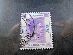 HONG KONG - SCOTT #166Ab - USED