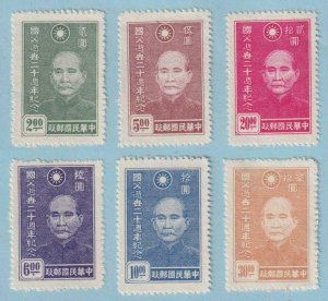 CHINA 583 - 588  MINT NO GUM AS ISSUED - NO FAULTS  VERY FINE! - W928