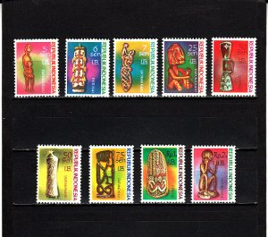 INDONESIA-WEST IRIAN 50-59 MNH 2019 SCOTT CATALOGUE VALUE $6.75