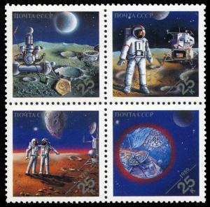 Russia 5836a MNH - Space Achievements