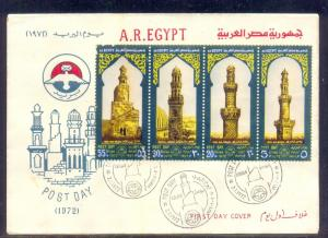 EGYPT- 1972 Day of the Stamp - Mosque Minarets Post Day First Day Cover  FDC
