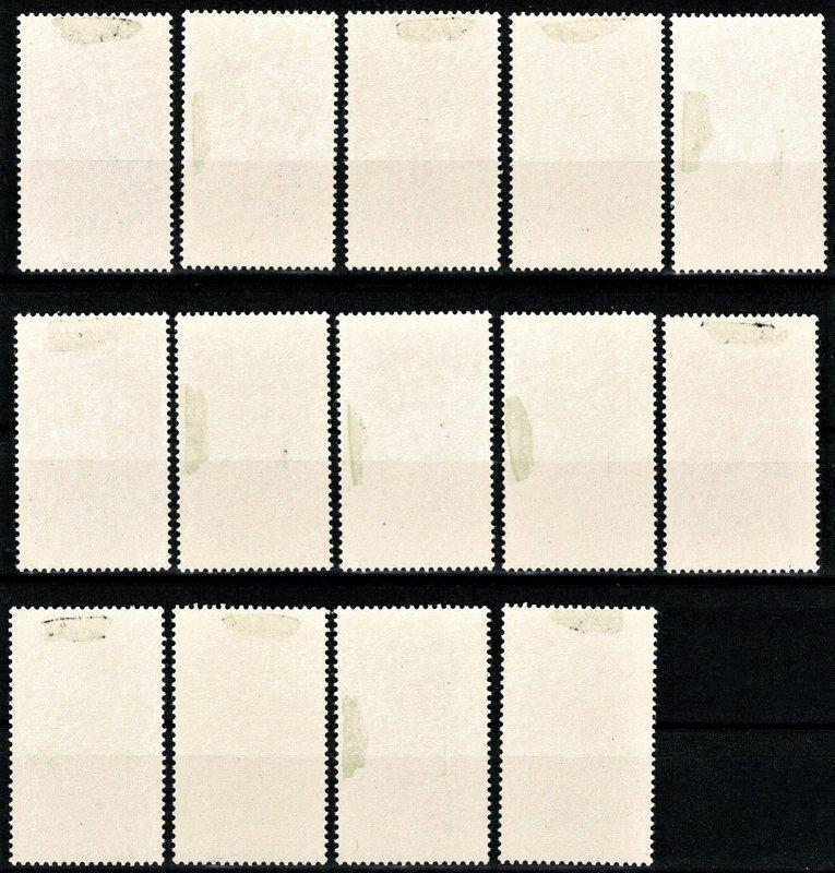 FLAKLANDS ISLANDS 1968 QE II FULL SET1/2d-£1 MH Wmk. w12 VGC