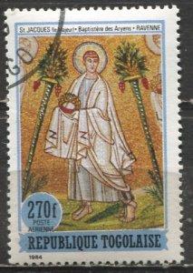 Togo; 1984: Sc. # 1293; O/Used CTO Single Stamp